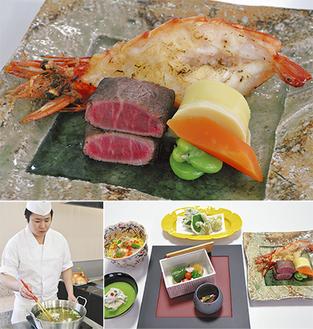 鉄板焼き(上)・特別メニュー(右下)・天ぷら調理(左下)※全てイメージ