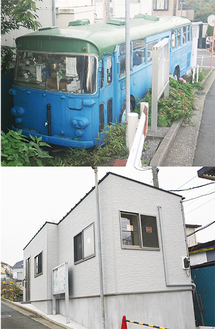 使用していた市バス(上)と完成した新和自治会館