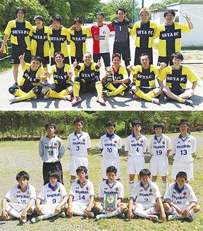 瀬谷FC(上)と瀬谷西高校のメンバー