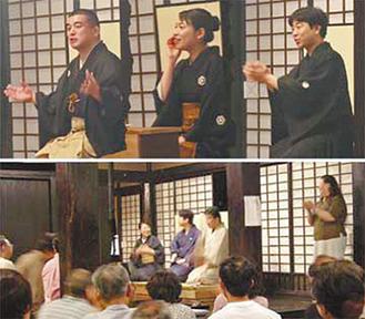 (左から)春風亭柳之助さん、日向ひまわりさん、春風亭昇乃進さん(同園提供)