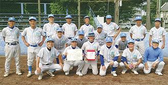 準優勝を果たした横浜球和会のメンバー