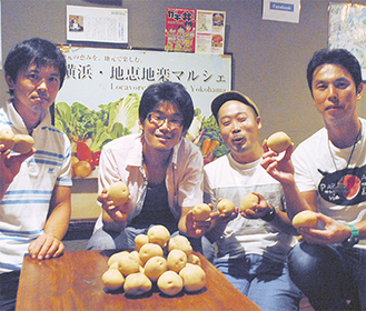山本委員長(左から2番目)と参加農家のじゃいがもを手に取る生産者ら