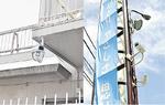 厚木街道沿いに設置されたカメラ(右)と市道に設置されたカメラ