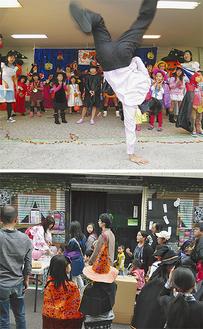 昨年も趣向を凝らした仮装姿の参加者が大勢集まった(写真上=笹野台、同下=三ツ境)