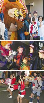 せやまると記念写真を撮る子どもたち(上)・ハロウィーンスタイルでステージへ(中)・阿波踊りで練り歩く子どもたち(下)