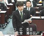 予算特別委にて