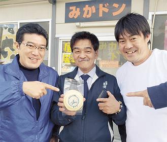 瀬谷丸煎餅を持つ足立社長と露木さん(右)、メンバーの川口浩人さん