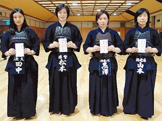 副将の部で優勝した黒澤さん(右から2番目)=神奈川県剣道連盟提供