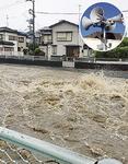 台風9号の大雨で増水(8月22日の境川)