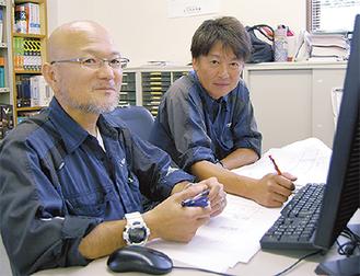 志村設計部長(左)と成田工事部長