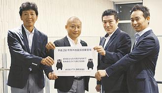 (左から)丸山泰治歯科医師会会長、安田会長、川口会長、重田博一薬剤師会副会長