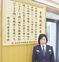 女性初の「日本剣道形」披露