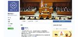 市会がフェイスブック