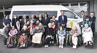 日本財団助成で福祉車両