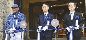 テープカットする(左から)ラミレス監督、岡村社長、渡辺副市長