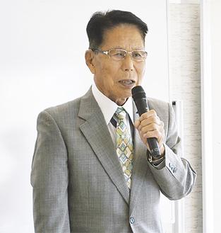 会員に協力を呼びかける石垣会長