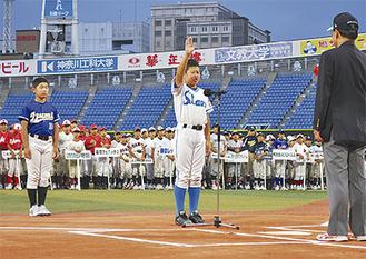 野球とソフトの選手がそれぞれ宣誓した
