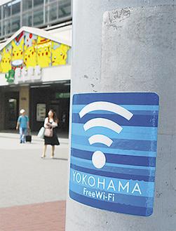 桜木町駅前の無料スポット