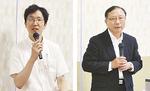 講演した大月会長(右)と福田さん
