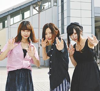 高校時代からのお馴染みのポーズを取る(左から)岸部さん、波木井さん、漆崎さん
