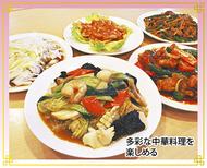 中華料理を3世代で楽しもう