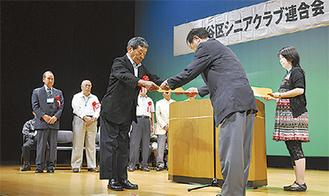 会員増強クラブの表彰式