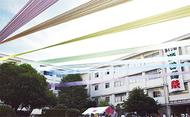 文化祭彩る伝統の「虹張り」