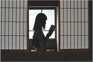 「文学少女」表現し特選