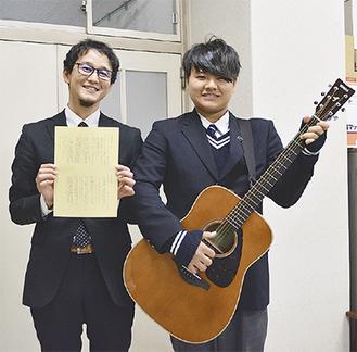 記念ソングを作った木下教諭(左)と平山さん