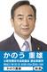 公明党横浜市会議員団瀬谷事務所