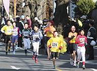 瀬谷マラソンで走り初め