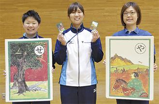 かるたを持つ吉川さん(中央)らスポーツセンタースタッフ
