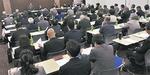 各種団体の代表者などが集まった=瀬谷区役所