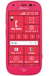シニアに人気の「らくらくスマートフォン4」