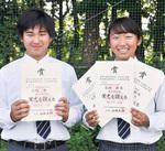 笑顔を見せる池場さん(左)と花岡さん