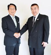 新会長に伊藤氏