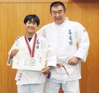 賞状を見せる古川さん(左)と伊藤館長