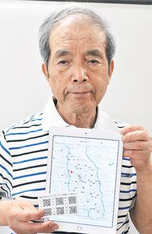 施設の情報を集め、編集してきた辻川副代表