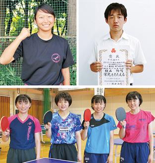 瀬谷西・花岡さん(左上)隼人・村石さん(右上)、隼人・卓球部3年生
