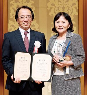 日産財団の久村春芳副理事長(左)と並び、受賞を喜ぶ古川さん(同財団提供)