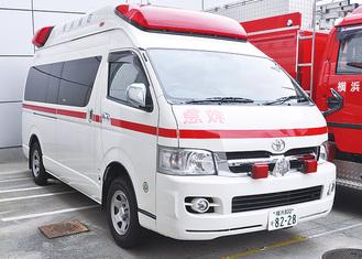 中瀬谷に配備される救急車