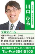 50周年を祝う103人の合唱団!