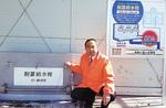 耐震給水栓を設置