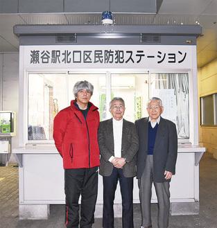 大坪委員長(写真中央)とステーションのスタッフ