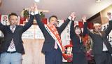 県議選は田村氏再選