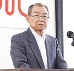 抱負を語る渋川会長