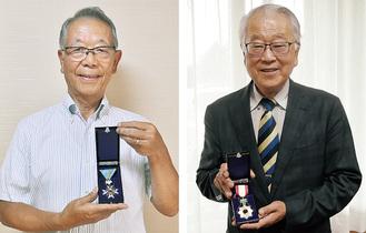 勲章を手に喜ぶ平本さん(右)と須田さん