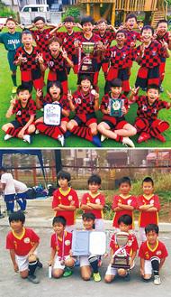 喜ぶ原FC(写真上)とFC南瀬谷の選手※協会より写真提供