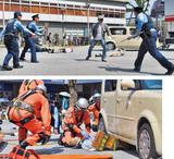 国際行事へテロ対応訓練
