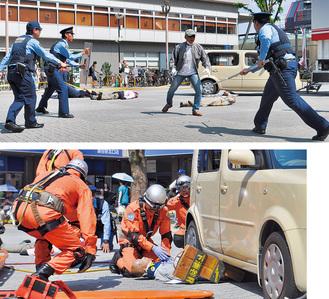 警察署や消防署が訓練に携わった